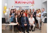 В городе Орёл открылся офис «Жилфонда»