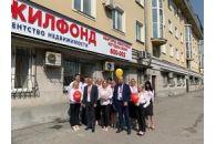 Офис «Жилфонда» открылся в Новокузнецке