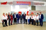 Офис «Жилфонда» открылся в Красноярске